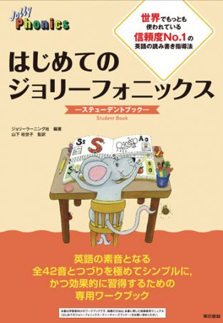 Japanese-Student-Book-1